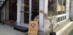 25Cafes in Tokyo Japan: Nozy Coffee Smoke Free Coffee Shop in Sangenjaya, Tokyo Japan http://www.25cafes.com/2012/05/14/nozy-coffee-shop-smoke-free-no-smoking-cafe-tokyo-sangenjaya/