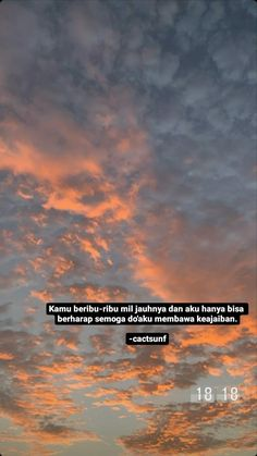 Text Quotes