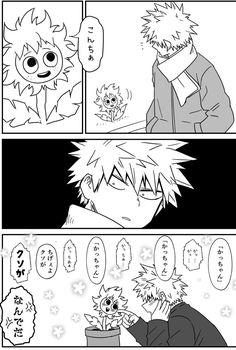 Hipster Wallpaper, Hero Wallpaper, My Hero Academia Shouto, Hero Academia Characters, Anime Eyes, Anime Demon, Otaku Anime, Anime Manga, 19 Days Anime