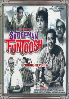 Shreeman Funtoosh hindi movie online