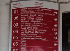 Train travel in Sri Lanka | Timetables, fares, tickets, advice