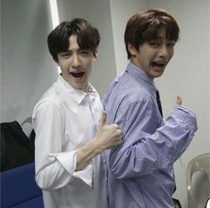 Names and pictures of all ships in Stray Kids *Reminder* Shipping doe… # Rastgele # amreading # books # wattpad Stray Kids Minho, Stray Kids Chan, Funny Kpop Memes, Kid Memes, Meme Faces, Funny Faces, Saranghae, Fanfiction, Lee Know