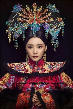 Asian Lady in Red, Blue, & Gold Oriental Fashion, Asian Fashion, Chinese Fashion, Chinese Culture, Chinese Art, Chinese Style, Traditional Fashion, Traditional Dresses, Costume Ethnique