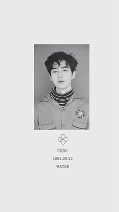 Image about text in EXO by Fraise_bonbon on We Heart It Exo Kokobop, Exo Do, Baekhyun Chanyeol, Kpop Exo, Exo Lucky One, 5 Years With Exo, Exo Lockscreen, Exo Ot12, Kim Junmyeon