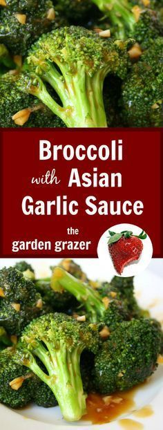 with Asian Garlic Sauce SO GOOD! Smells heavenly when the garlic sauce hits the pan! Quick and easy side dish (vegan, gluten-free)SO GOOD! Smells heavenly when the garlic sauce hits the pan! Quick and easy side dish (vegan, gluten-free) Brocolli Side Dishes, Brocolli Recipes, Veggie Dishes, Brocolli Rice, Vegan Recipes Easy, Vegetable Recipes, Whole Food Recipes, Vegetarian Recipes, Quick Recipes