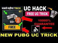 Get Free working PUBG Mobile Battle Pass and UC Cash with Our PUBG Generator. This is is an online web generator that will help you to generate Battle Points on. Android Pc, Android Hacks, Mobile Generator, Play Hacks, App Hack, Gaming Tips, Online Web, Free News, Cheating