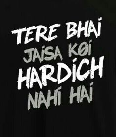 Rajputana Hindi Shayari For WhatsApp &cebook Status Dp rajput Funny Quotes In Hindi, Desi Quotes, Funny Picture Quotes, Sarcastic Quotes, Photo Quotes, Funky Quotes, Swag Quotes, Boy Quotes, Qoutes