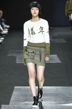 StyleKorea: The Art of Korean Fashion