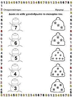 Kindergarten Math Worksheets, Preschool Curriculum, Worksheets For Kids, Math Activities, Preschool Activities, Childhood Education, Kids Education, Christmas Worksheets, Toddler School