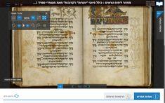 Manoscritti ebraici da tutto il mondo