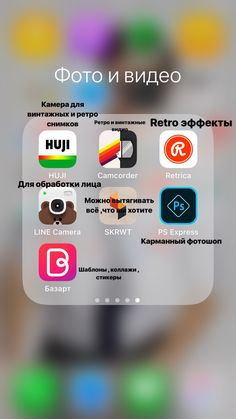 Foto Instagram Foto Instagram, Instagram Story, Editing Apps, Photo Editing, Line Camera, Homescreen, Diy And Crafts, Photoshop, Apps