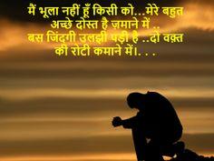 hindi status, hindi whatsapp status, funny status in hindi and cool romantic new and latest hindi status