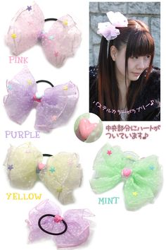 PARIS KIDS | Rakuten Global Market: Fairy Ribbon pony (hair accessories hair…
