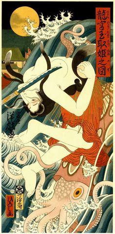 UKIYO - E.....BY HIROSHI HIRAKAWA....ON TSM'SKIMONOYOKUBO.TUMBLR......  Necronimicon not believing in Neptune and Poseidon not believing in god would turn it off the object to kill god upon arrival you ain't goin home Mister