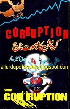 All Urdu PDF Novels: Corruption Ka Bhoot Naach By Tariq Ismail Sagar