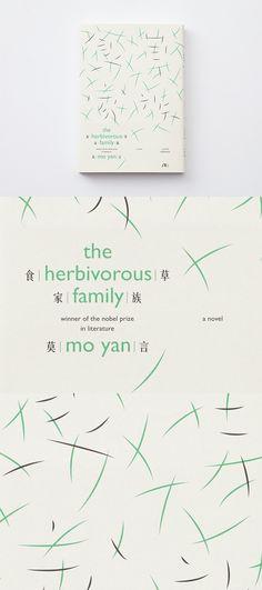 書籍設計:王志弘 - The Herbivorous Family