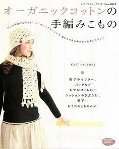 ONDORI KNIT FACTORY No.2615 - aew Suntaree - Álbumes web de Picasa