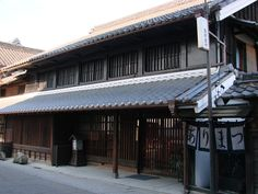 SYOUKA, Old Store in Nagoya