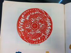 Twin Phoenix Design / Credits by: The Art of Chinese Papercuts