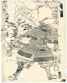 Tiger (Tora): Watônai, from the series Japanese Heroes for the Twelve Signs of the Zodiac (Eiyû Yamato jûnishi)  Japanese 1854 (Ansei 1), 7th month Artist Utagawa Kuniyoshi (Japanese, 1797–1861)  DIMENSIONS Vertical ôban; 35 x 27.6 cm (13 3/4 x 10 7/8 in.) Currently at the MFA ACCESSION NUMBER 11.38156  MEDIUM OR TECHNIQUE Woodblock print (key block); ink on paper