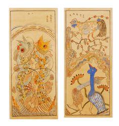 사단법인 한국 전통 민화 연구소 Folk Art, Vintage World Maps, Drawings, Illustration, Painting, Design, Korean Style, Layout, Tattoos