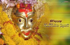 Festivals wallpaper, Hindu wallpaper, Kaal Bhairav Jayanti Wallpaper,, Download wallpaper, Spiritual wallpaper - Totalbhakti Preview