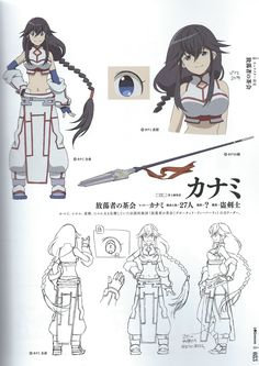 Log horizon season 1 episode 11 the invitation from eastal. Veteran player momonga refuses to log out. Character Sheet, Character Creation, Character Concept, Concept Art, Character Design, Oc Generator, Log Horizon Akatsuki, Log Horizon Season 2, Japanese Novels