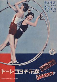 1934-Morinaga Chocolate