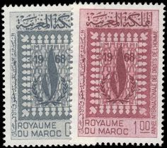 Morocco 1968 Human Rights unmounted mint.