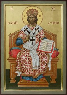 Christ The King, Byzantine Icons, Orthodox Christianity, Religious Icons, Jesus Is Lord, Orthodox Icons, Fresco, The Hamptons, Statues