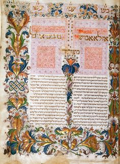 Opening page of Maimonides, Mishneh Torah, Portugal, Lisbon, 1490. The British Library via  The New York Review of Books