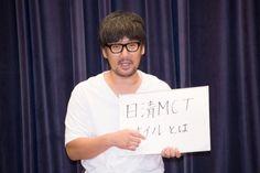 河北裕介さん・西川瑞希さんが登場! VOCE×MCTスペシャルトーク&メイクイベントを開催しました![PR]|ウェブチーム|ビューティニュース|VOCE(ヴォーチェ)|美容雑誌『VOCE』公式サイト