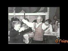 Γιωργίτσα (Καρσιλαμάς Μ. Ασίας) - Κλεονίκη Τζοανάκη Greek Music, Greece, Folk, Youtube, Dance, History, Artist, Georgia, Musik