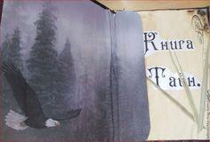 Купить Книга теней (книга тайн) - книга теней, магия, тайный дневник, записи, колдовство