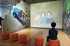 '전쟁기념관 어린이박물관' 예약