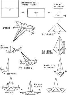 9 Best Paper Airplanes Images In 2012 Paper Plane Paper