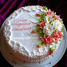 Happy Birthday Cake Pictures, Happy Birthday Cakes, Girly Cakes, Fancy Cakes, Gorgeous Cakes, Amazing Cakes, Cake Borders, Fantasy Cake, Traditional Wedding Cakes