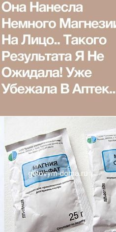 Guide for health insurance Herbal Remedies, Face Care, Body Care, Health Essay, Fitness Armband, Natural Remedies For Heartburn, Health Questions, Loosing Weight, Weights