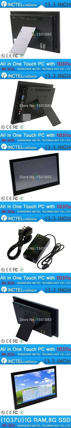 Cheap Desktop All in One PC with high temperature 5 wire Gtouch ...