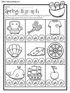 Spring digraph- download free printables at preview Sound it out- long vowel spelling. Spring Math and Literacy No Prep - Kindergarten. An excellent pack with a lot of short vowel, long vowel, digraph, blend, spelling, vocabulary, word work and other literacy activities