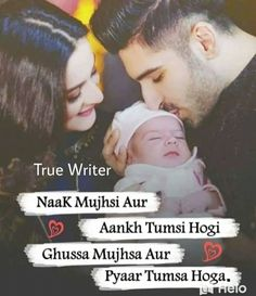 Simple Love Quotes, Real Love Quotes, Secret Love Quotes, Baby Love Quotes, Love Quotes Poetry, Muslim Love Quotes, Couples Quotes Love, Love Picture Quotes, Love Smile Quotes