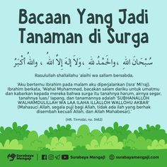 Doa Islam, Religion Quotes, Self Reminder, Perfection Quotes, Eternal Love, Islamic Pictures, Islamic Quotes, Quran, Allah