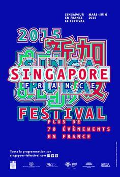Singapour s affiche avec des signes dynamiques