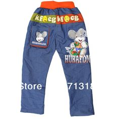 Aliexpress.com : Buy 2013 Autumn Korean Fashion thin jeans for children and children's wear boy's pants SCB 6016 Sunlun Special Price from Reliable boys jeans suppliers on Sunlun Wholesale And Retail Center $32.59
