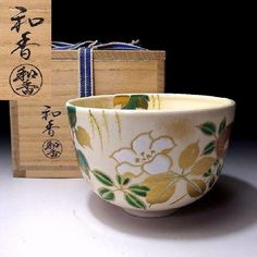 HK3: Vintage Japanese Tea Bowl, Kyo ware by Famous Potter, Wako Fumizuki | Antiques, Asian Antiques, Japan | eBay!