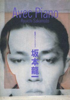Ryuichi Sakamoto / Avec Piano (1983)CassetteBooks 思索社