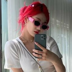 My Girl, Cool Girl, Ntc Dream, Taehyung, Ariana Grande Fotos, Pretty Asian, Cute Icons, Kpop Aesthetic, K Idols