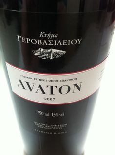 Avaton, a quintessential Greek red wine