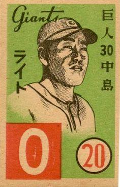 Japanese Baseball Card