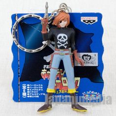 Space Pirate Captain Harlock B Figure Key Chain JAPAN ANIME MANGA #Banpresto